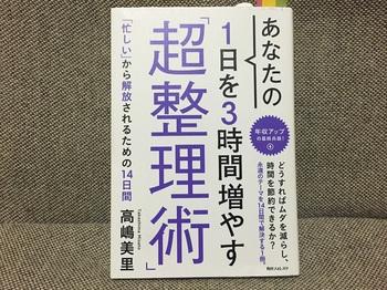 honakara1.jpg